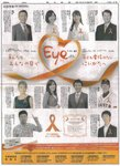 20110327朝日新聞.jpg